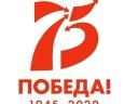 Победа 1945 - 2020